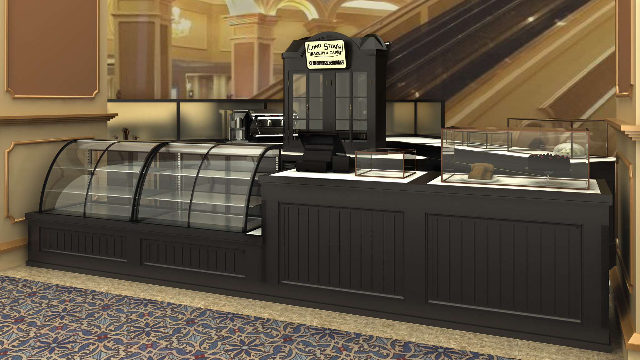 Lord Stow´s Bakery and Cafe Kiosk – KPM Project Management